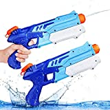Ucradle Wasserpistole, 2er Set Water Gun Spielzeug für Kinder, 300ML Wasserpistolen mit 9 Meter Reichweite, Party Water Blaster Strand Sommer Pool Badespielzeug Strandspielzeug ab 6 Jahr